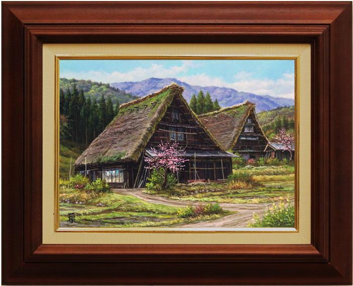 猿渡一根『春の白川郷』油絵・油彩画 F4(4号)