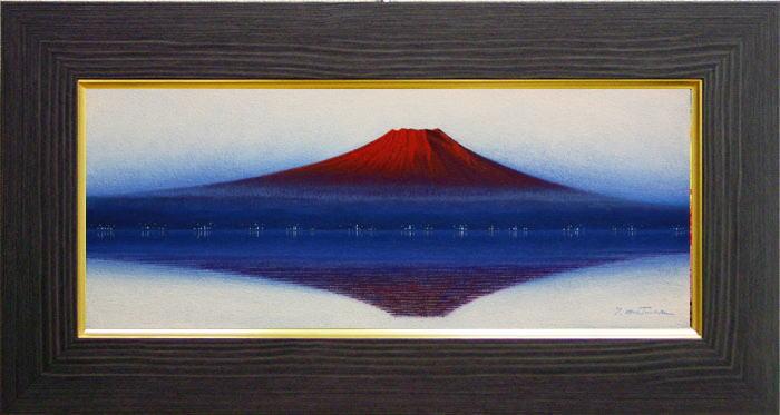 松浦敬文『赤富士』油絵・油彩画 WF3