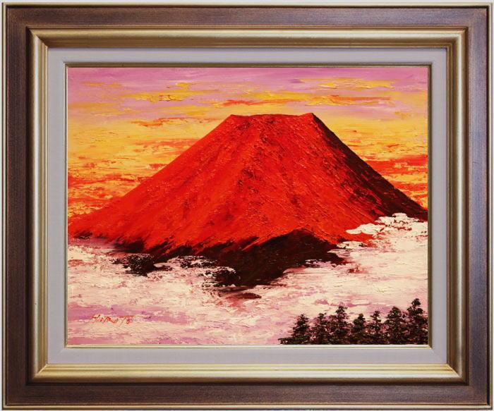西村拡人『赤富士』油絵・油彩画 F6(6号)