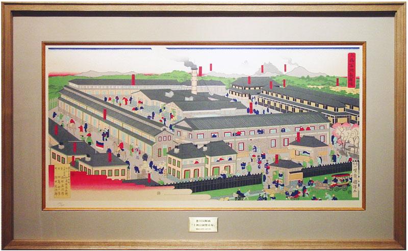 歌川国輝『上州富岡製紙場』シルクスクリーン(孔版画)