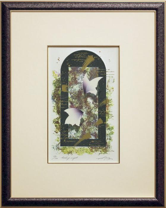 新生活 驚きの値段で 西川洋一郎 HEALLING NIGHT 中古 ミックスドメディア版画