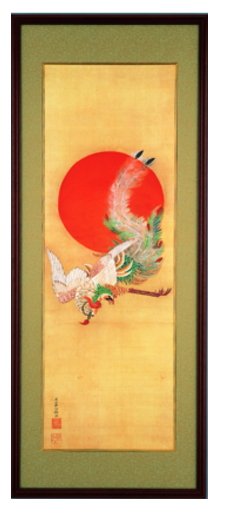 伊藤若冲『日出鳳凰図』復刻版額装