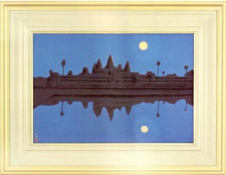 平山郁夫『アンコールワットの月』岩絵具方式複製画