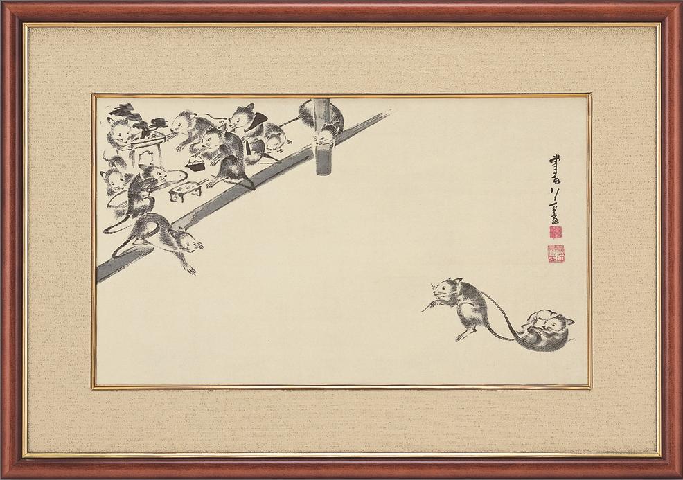 伊藤若冲『鼠婚礼図』彩美版額装
