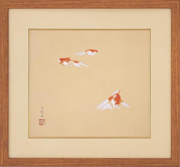 土田麦僊『金魚図』彩美版・シルクスクリーン手刷り 複製画 額装