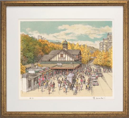 富田利吉郎『原宿駅』オリジナル・リトグラフ版画