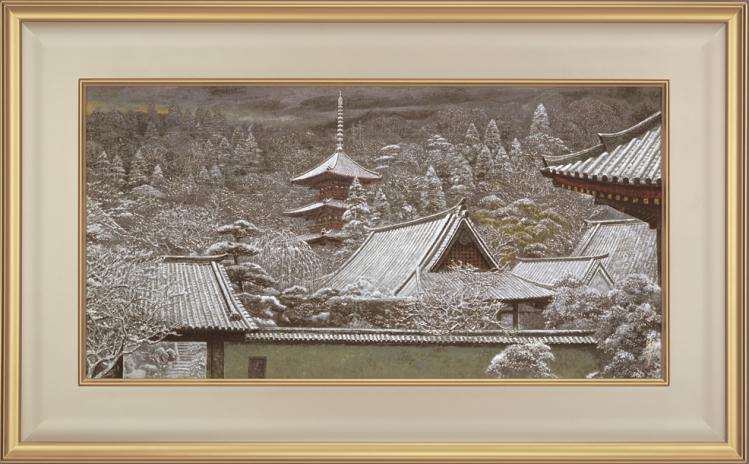 後藤純男『大和・雪のしじま』彩美版・シルクスクリーン手摺り 複製画