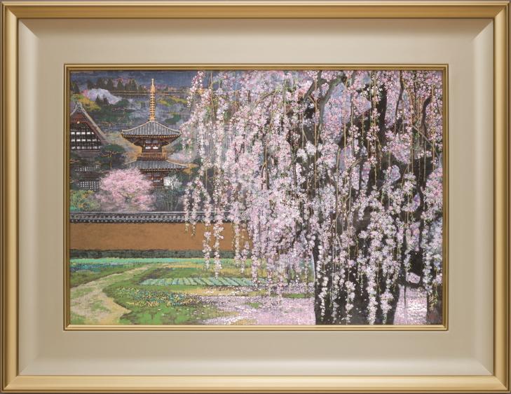 後藤純男『行く春大和』彩美版・シルクスクリーン手摺り 複製画