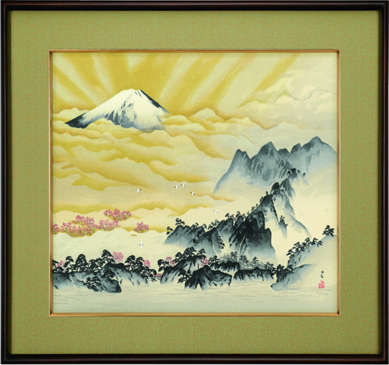 横山大観 生誕150周年記念『蓬莱山』金泥多色刷り木版画額装