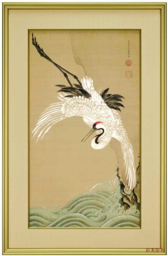 伊藤若冲白鶴図『浪に鶴』彩美版シルクスクリーン手刷り(額装)