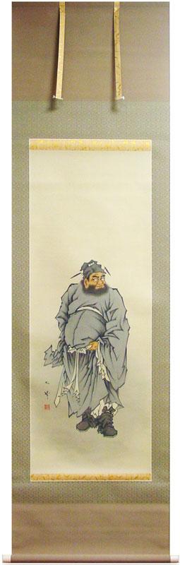 内田孤峰『鐘馗』掛軸(尺五立)