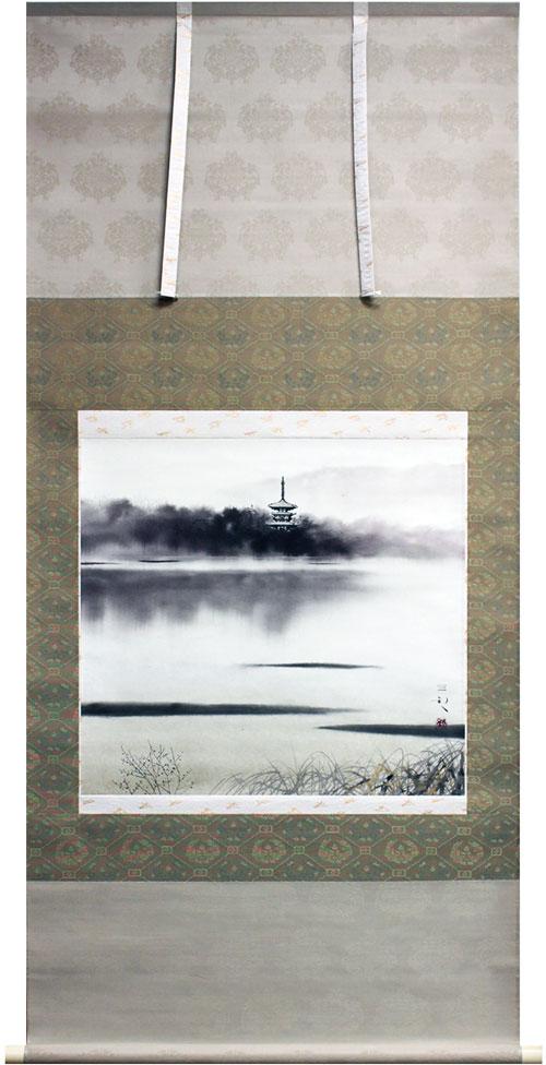 浜田三郎『塔のある風景』掛軸(尺八横)【中古】