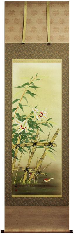 杉原大栖『百合の花』掛軸(尺五立)