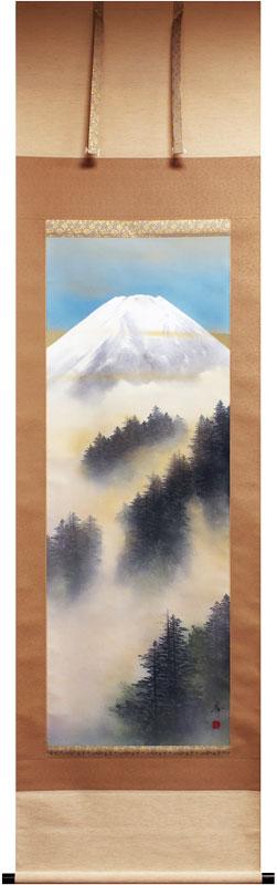 中沢 勝『富士』掛軸(尺五立)