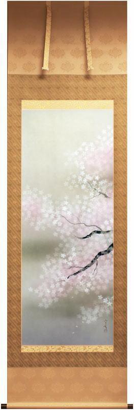 中川幸彦『桜』掛軸(尺五立)
