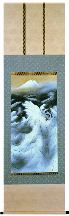 横山大観『或る日の太平洋』複製画掛軸 桐箱入り