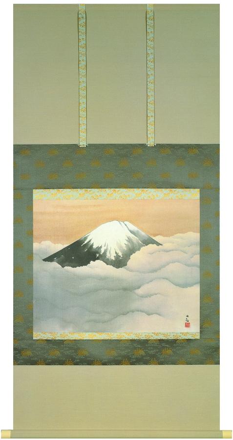 横山大観『霊峰富士』複製画掛軸 桐箱入り