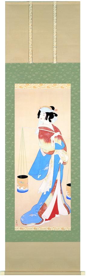 上村松園『汐くみ』多色刷高級美術印刷 掛軸