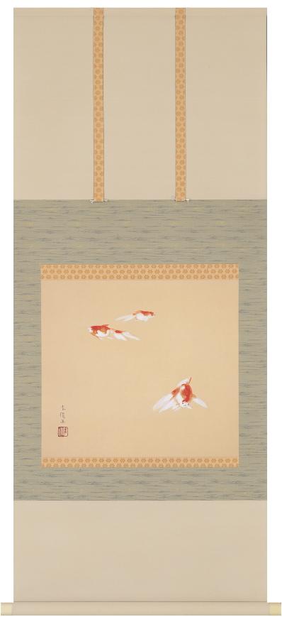 土田麦僊『金魚図』彩美版・シルクスクリーン手刷り 複製画 掛軸