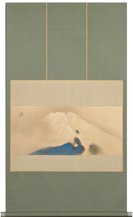 竹内栖鳳『富士』美術複製画 掛軸