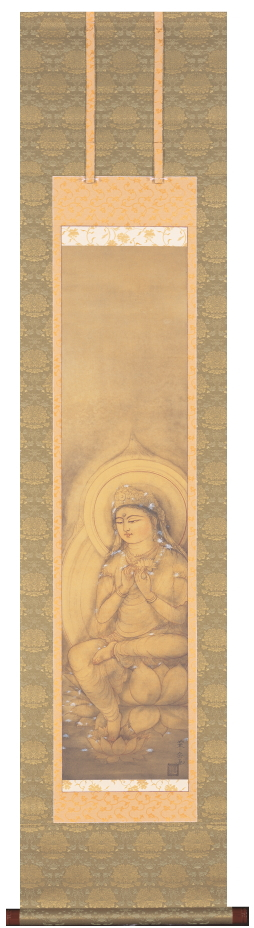 村上華岳『観音之図(聖蓮華)』彩美版・シルクスクリーン手刷り 複製画掛軸