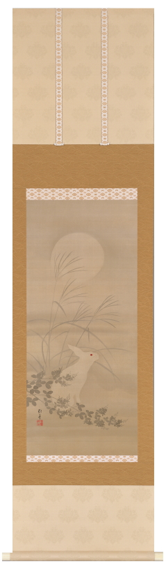 酒井抱一『月に兎』彩美版軸装