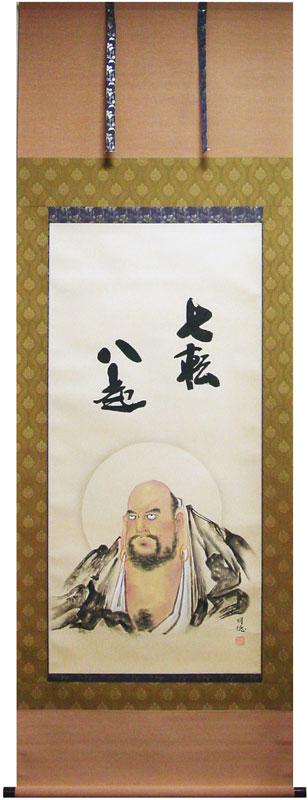 古川明徳『達磨』掛軸(尺八立)
