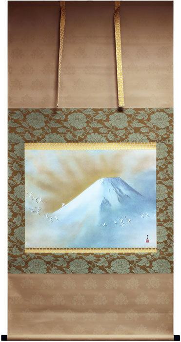 横山大観『霊峰飛鶴』工芸複製掛軸【中古】