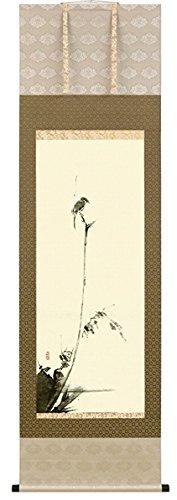 宮本武蔵 枯木鳴鵙 複製画掛軸 尺五立 SALENEW大人気! 桐箱入り 国産品