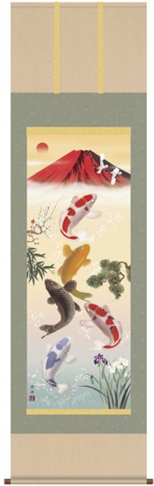 【小さめサイズ】瀬田功舟『紅峰五鯉躍勝運図』開運掛軸(尺三立)