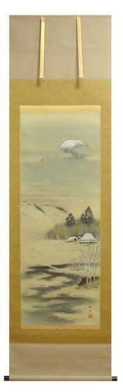 倉知邦彦『雪景霊峰』掛軸(尺五立)