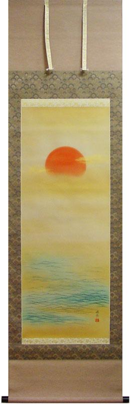 神戸晴雲『日の出波』掛軸(尺五立)