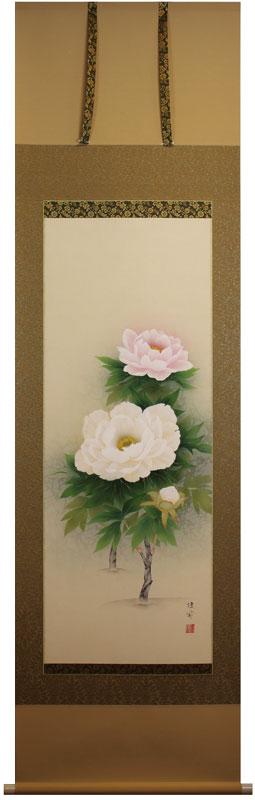 鈴木優莉『牡丹』掛軸(尺五立)
