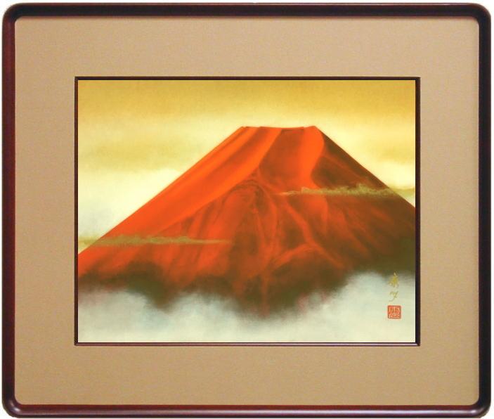 中西康多『赤富士』日本画 F6(6号)