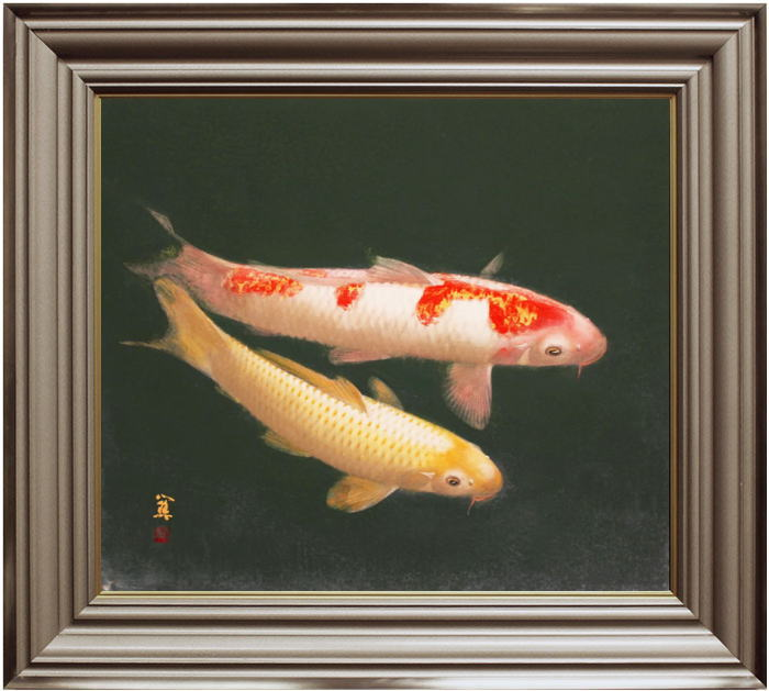 山下関城『双鯉』日本画 F10(10号)
