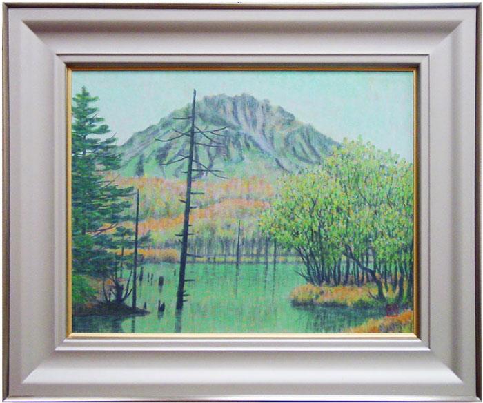 扇 敏之『池畔』日本画  P10(10号)【中古】