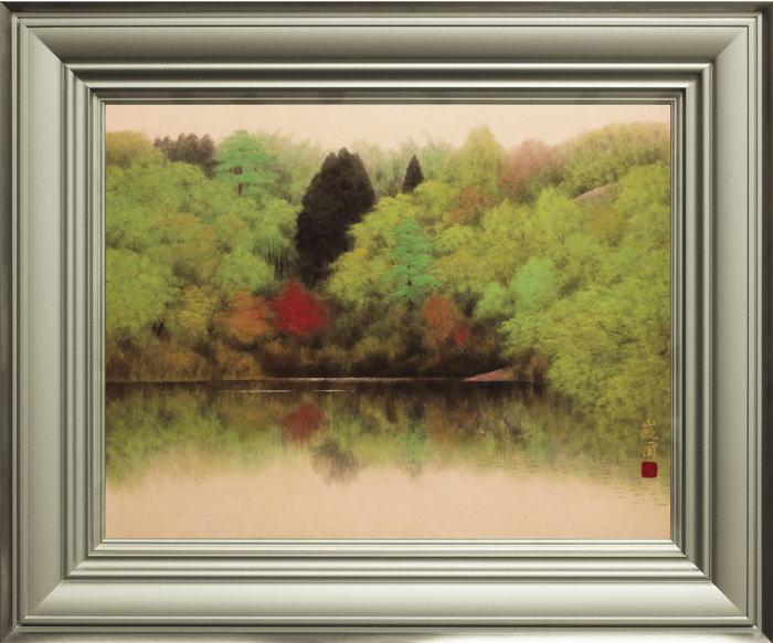 久保嶺爾『薫風神池』日本画  P10(10号)【中古】