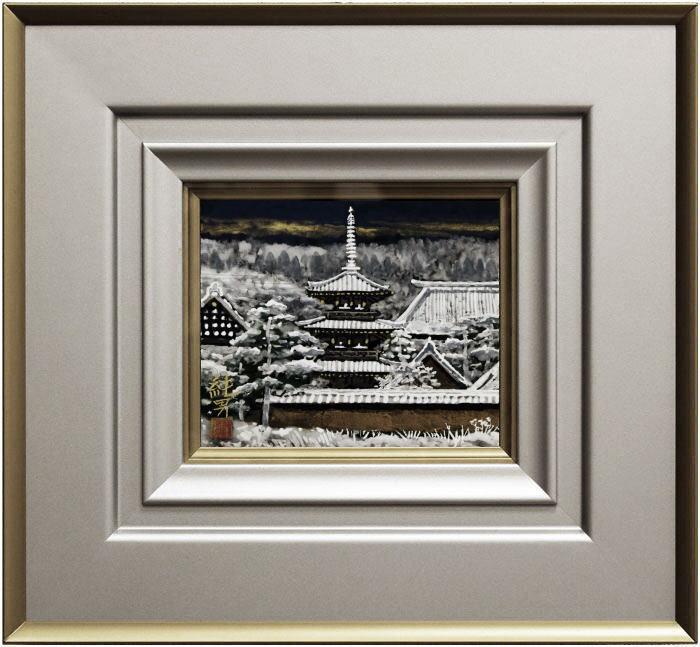 後藤純男『新雪上ル頃』日本画  F0(0号)【中古】