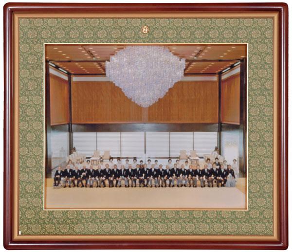 高級桜椽 55タイプ受賞記念写真額(半切)