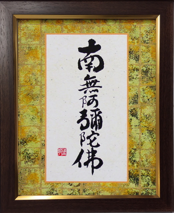 Gallery Uchida: Yoshioka Hiroshi taro \