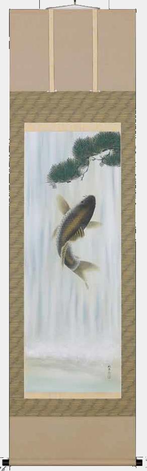 河合比呂志『滝登鯉』掛軸(尺五立)