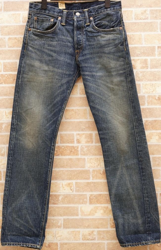 (ダブルアールエル) RRL ヨセミテ ローストレート ジーンズ 日本製デニム地使用 メンズ Yosemite Low Straight Selvedge Jean 【あす楽】