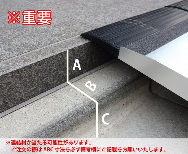 〈〉*Misugi/ミスギ*アルミスロープ RB700  905x3000mm 高さ240?700mm用 歩行者 車椅子 台車用 軽量〈メーカー直送便/代引・後払不可〉