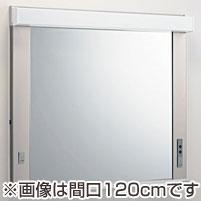 *クリナップ*M-121WAM [W/S/B] 洗面化粧台 ミラーキャビネット 間口1200mm [ワイド1面鏡]