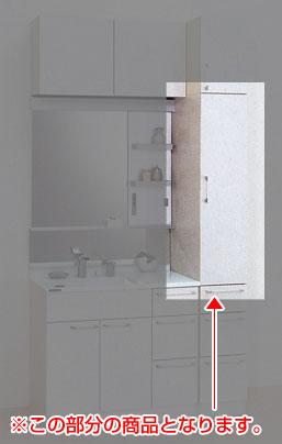 *クリナップ*AMTU45A [W/B/P/Y/A/N/D][L/R] 洗面化粧台 トールキャビネット[上台] 間口450mm