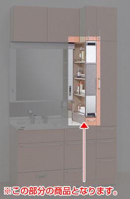 *クリナップ*AMTU15M[L/R] 洗面化粧台 トールキャビネット[上台] ミラー付 間口150mm