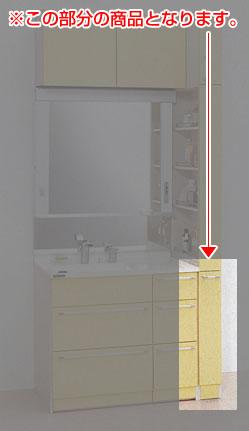 *クリナップ*AMTF15K [W/B/P/Y/A/N/D] [L/R] 洗面化粧台 トールキャビネット[下台] 間口150mm