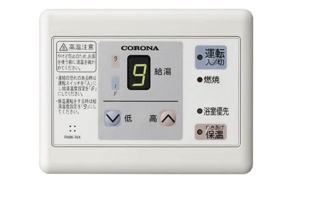 [164]*コロナ*別売サブリモコン RSK-NX370