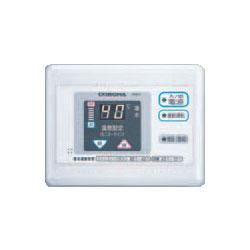 *コロナ*RHB-E 温調デジタルリモコン[壁埋込対応可]【送料・代引無料】