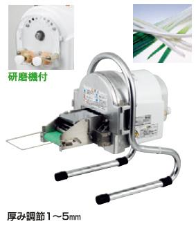 *CHUBU*PROCHEF調理器 ネギスライサー SW-820B